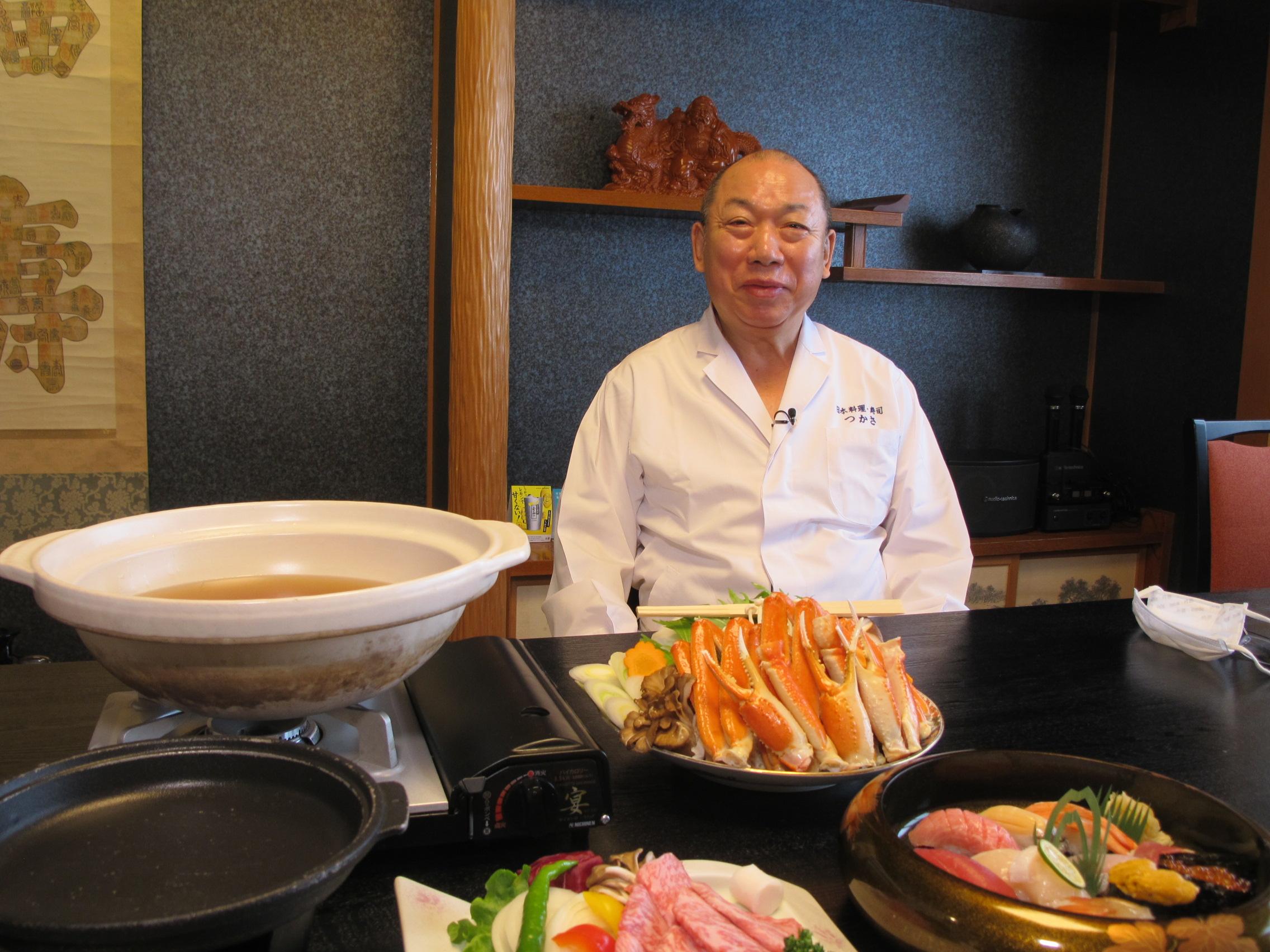 日本料理「つかさ」